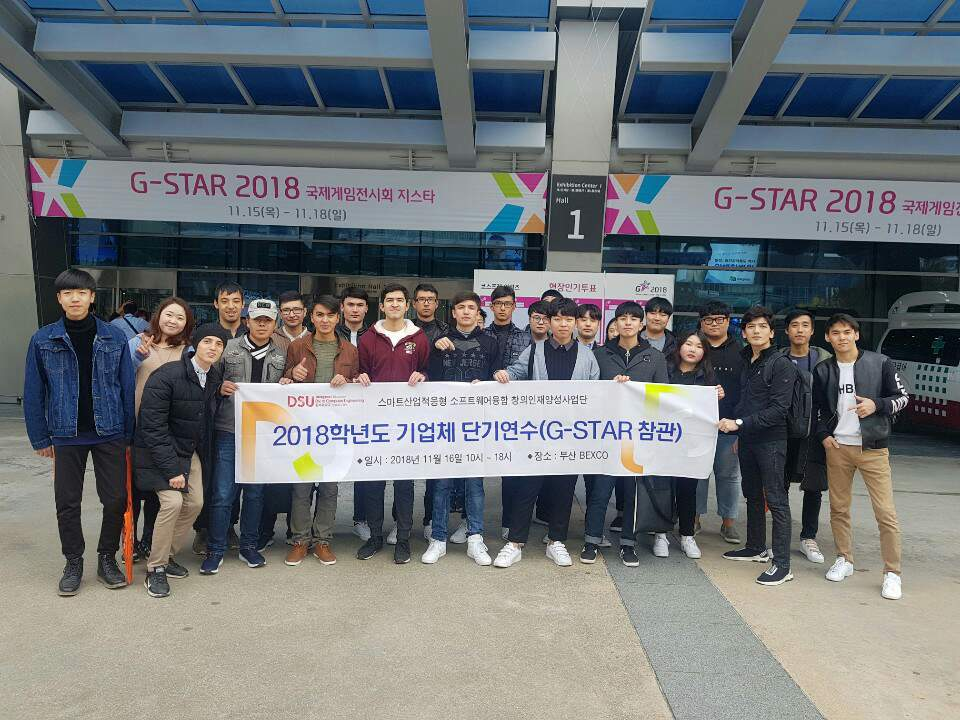 Kelas Advanced Programming dengan professor Lee Young Sil pada event Game Star 2018