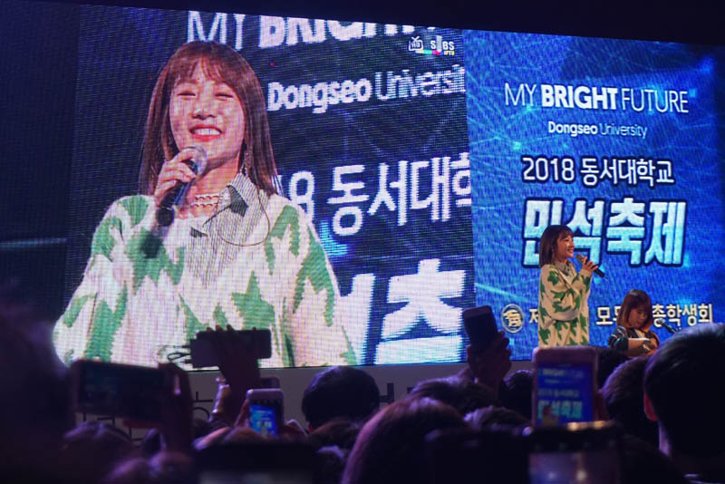 DSU Minseok Festival 2018 – Bolbbalgan4 & Simon Dominic