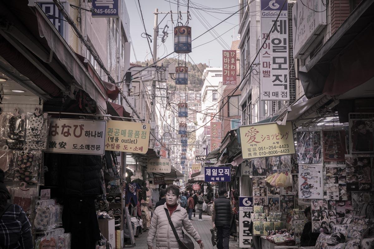 Gukje Market, Nampo-dong (@fxwh_)